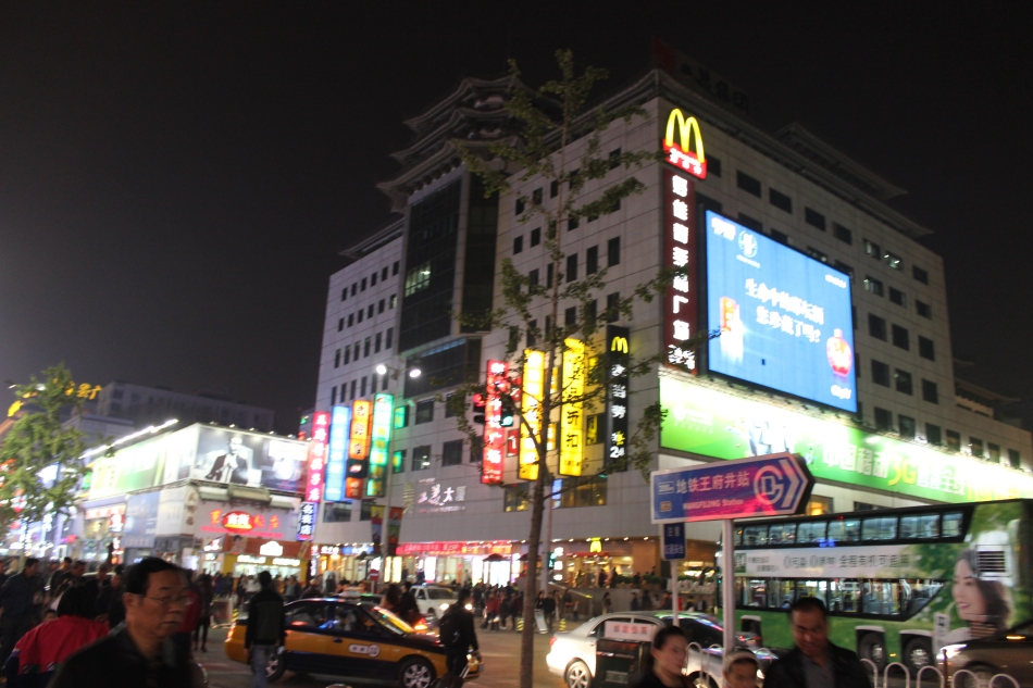 Wangfujing beijing by night